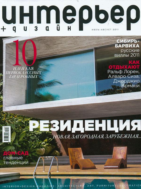 architektor-oleg-lapto-pressa-interier-i-dizayn-4-2011-101