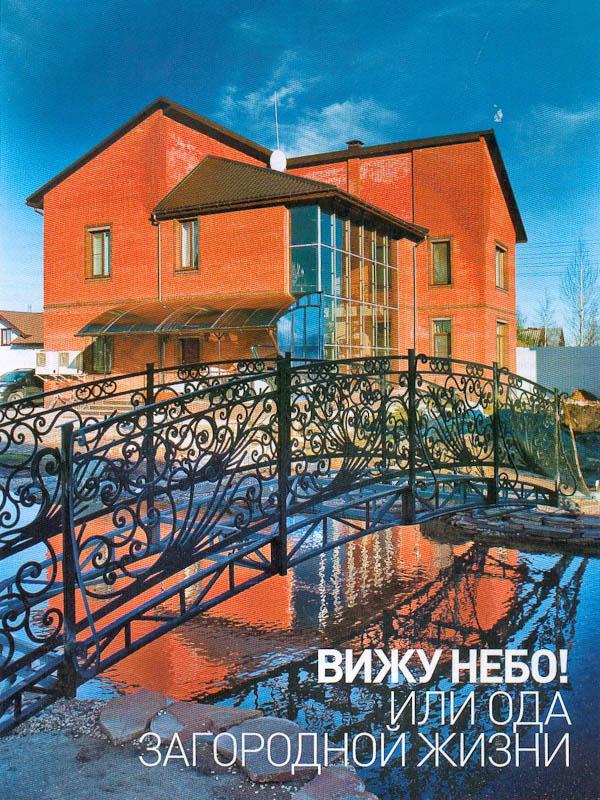 architektor-oleg-lapto-pressa-jilaya-sreda-3-2009-102