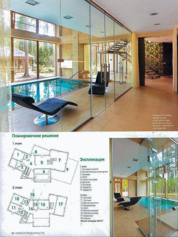 architektor-oleg-lapto-pressa-jilaya-sreda-6-2011-8