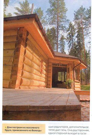 architektor-oleg-lapto-pressa-jilaya-sreda-8-2008-baniya-da-ne-prosto-banya-105