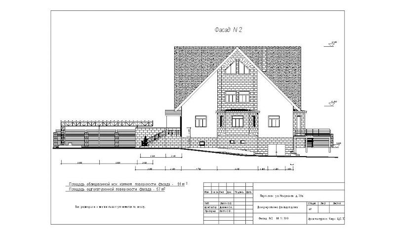 architektor-oleg-lapto-proekt-besedka-18