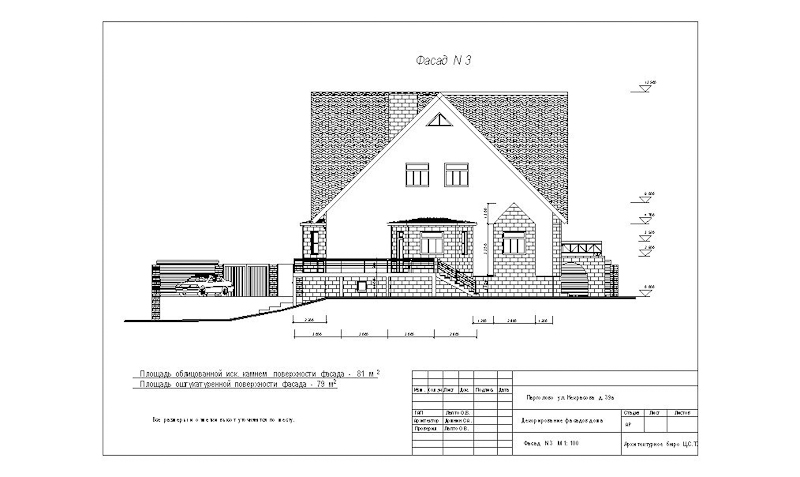 architektor-oleg-lapto-proekt-besedka-19