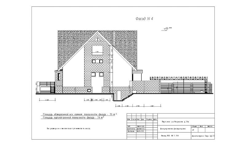 architektor-oleg-lapto-proekt-besedka-20